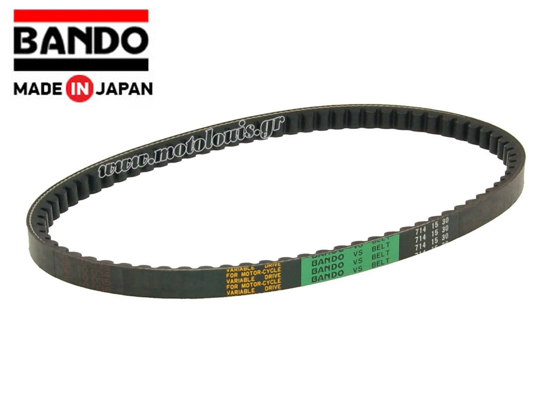 HONDA NH 50 LEAD 2T 714 15 30 BANDO MADE IN JAPAN BELT DRIVE